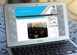 وب سایت دبیرستان نور دانش