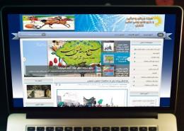 وب سایت اداره ورزش روستایی کاشان